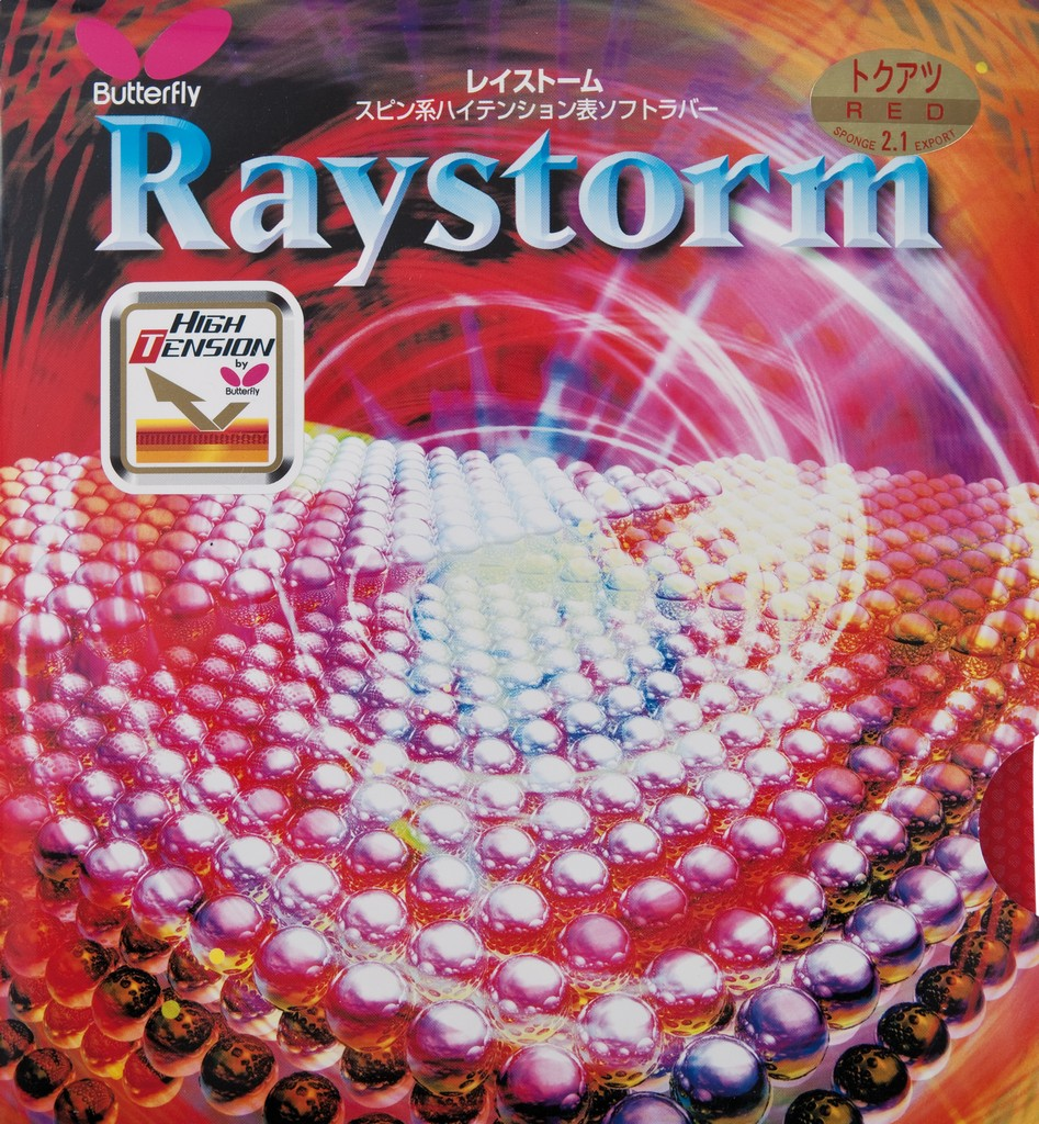 BUTTERFLY - Raystorm