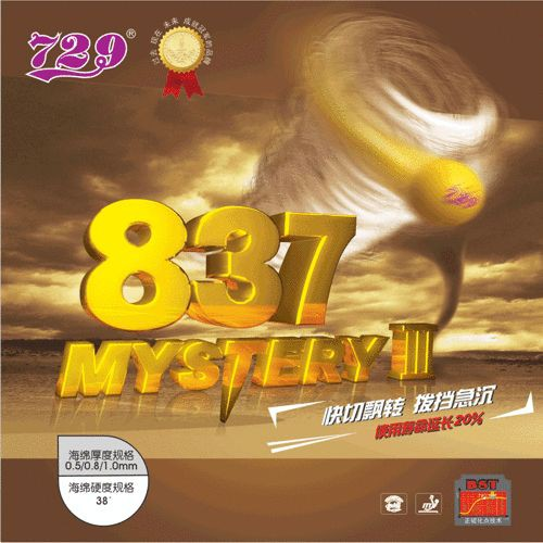 FRIENDSHIP - Potah 837 Mystery III