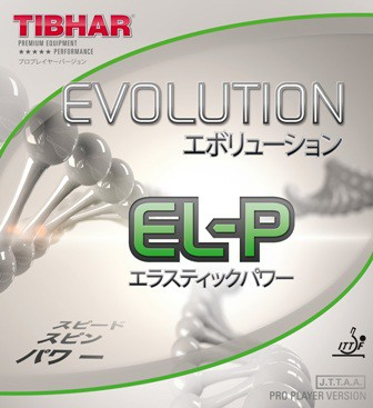 TIBHAR - potah EVOLUTION EL-P